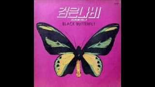 검은나비(최헌) - 당신은 몰라 1974