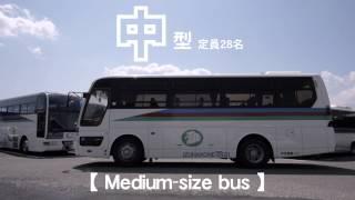 伊豆箱根バス【大・中・小】貸切バス車種紹介 Intoroducing Chartered Bus Models!