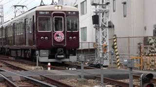 阪急今津線(北) 7000系7006F 仁川到着 宝塚記念ヘッドマーク