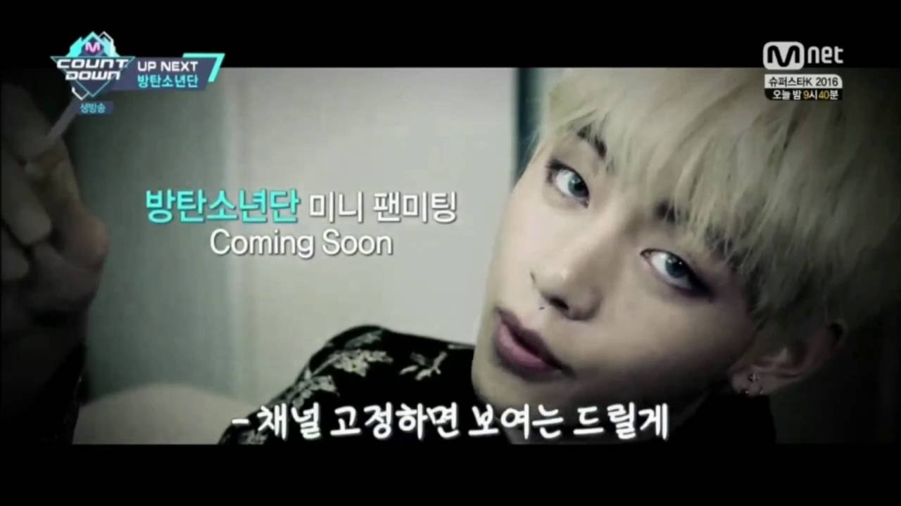(Eng Subs) 방탄소년던 BTS: M Countdown skit/ Mini Fanmeet 101316