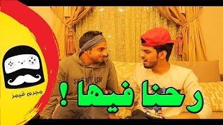 تحديات مجرم قيمز - اقوى فلفل في العالم مع ثنيان خالد