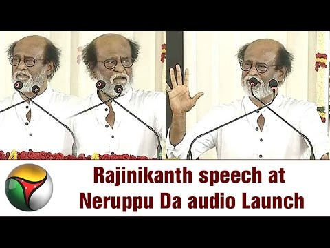 Live: Rajinikanth speech at Neruppu Da movie audio Launch