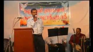 Mallassery Brethren Convention 2014_Day 4_Part 2