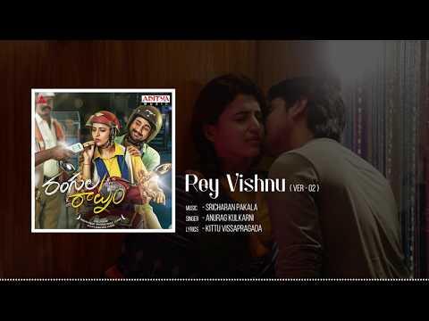 Rey Vishnu (Version-02) || Rangula Raatnam Songs || Raj Tarun, Chitra Shukla || Shreeranjani