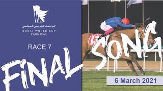 Vidéo de la course PMU NAD AL SHEBA TURF SPRINT