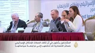 مؤتمر دولي بتونس يناقش إستراتيجيات مقاطعة إسرائيل