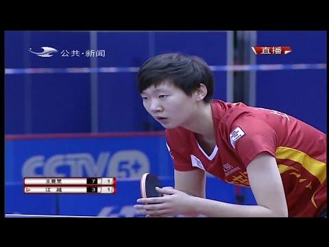 2016 China Super League: WANG Manyu Vs JIANG Yue [Full Match/Chinese|HD]