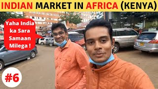 Indian Market in Africa (Kenya)