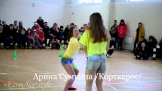 18.04.2014 - Юниор - Танцевальный ринг