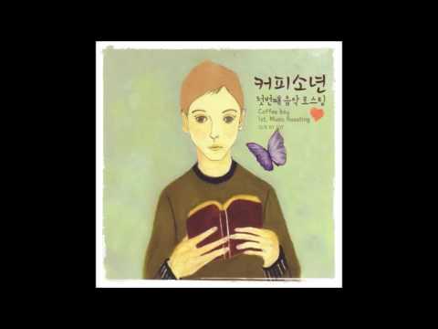 Free download lagu Mp3 [VIETSUB] 커피소년 (Coffee Boy) - 사랑이 찾아오면 (When Love Comes) online