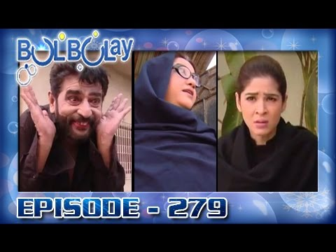 Bulbulay Ep 279 - ARY Digital Drama thumbnail
