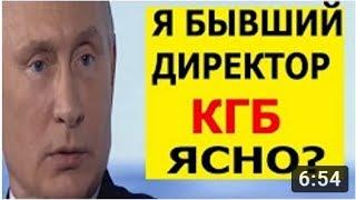 Путин ШИКАРНО закидал ФАКТАМИ американскую ЖУРНАЛИСТКУ которая задала ОСТРЫЙ вопрос