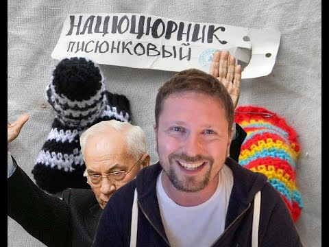 Антирусская троляка из Канады и разоблачение Азарова thumbnail