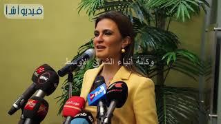 بالفيديو: توقيع بروتوكول  تعاون بين الهيئة العامة للاستثمار والبورصة المصرية بحضور  سحر نصر