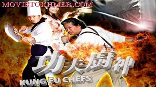 2009 Action Movies [[ Chinese Kung Fu Movies ]] Eng-Subs= HD