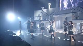 Jump Up Chiisana Yuuki - Nendo 2017 Letra: No importa cuanto tiempo...