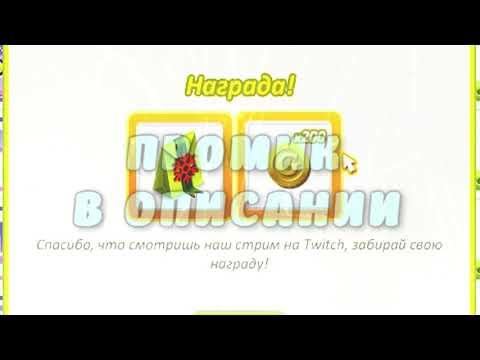 Скачать клипы бесплатно, смотреть клипы онлайн на Clippz