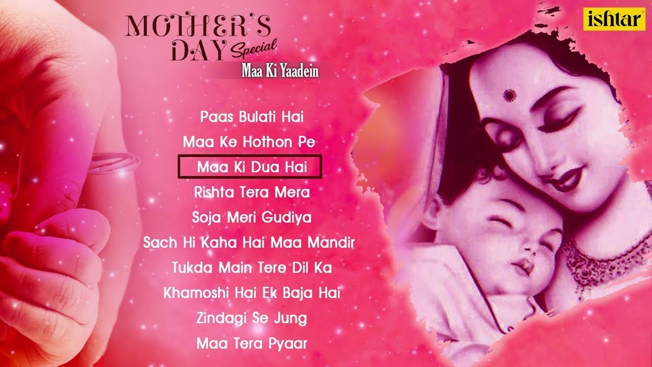 Maa Ki Yaadein | Best Bollywood Emotional Mashup | Mother's Day Special