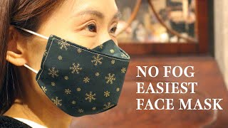 NO FOG Simple 3D Face Mask Sewing Tutorial DIY Easy No Pattern Mask at home