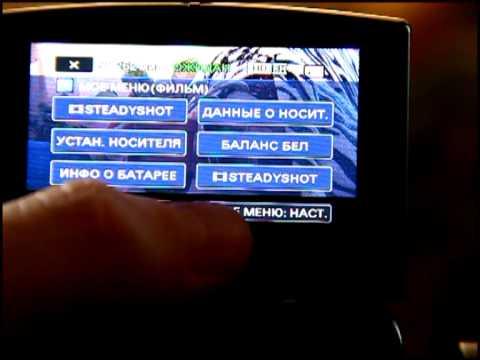 Инструкция Как Поменять Шлейф Sony Dcr Hc 52 E