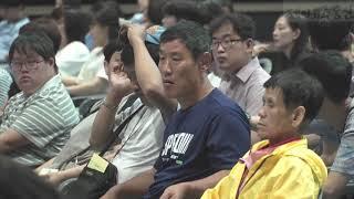 제천시 지적발달장애인의 날 기념식 개최