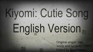 Geoyomi (lyrics) English