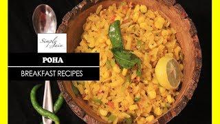 Poha | How To Make Poha | Chaumasa Special | Breakfast Recipe | Simply Jain