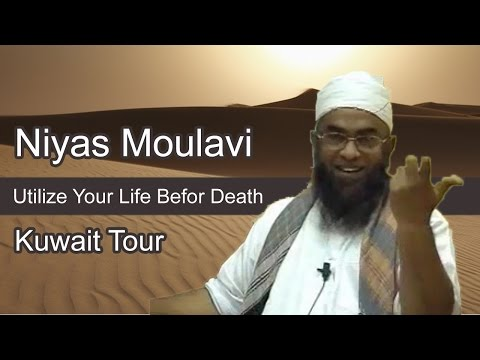 Utilize Your Life Befor Death  | Niyas Moulavi | Kuwait Tour | Sinhala Bayan