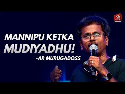 AR Murugadoss   Sarkar   Thalapathy Vijay   Sun Pictures