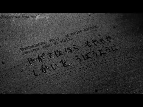 EZFG ft VY1 - Mist and Almond 「Sub: Español + Karaoke」