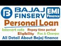 Bajaj Finance Personal Loan kaise le  | Eligibility, Documents, Fee and Charges All Details in Hindi