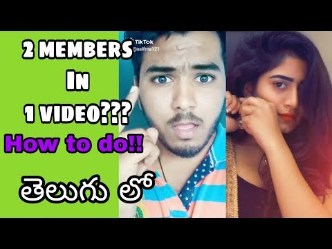 How To Do Duet Video Dubsmash In TikTok | Asif MA