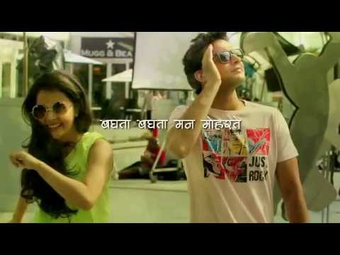 Ase Koni - Ishq Wala Love | Adinath Kothare & Sulagna Panigrahi - Latest Marathi Song 2014