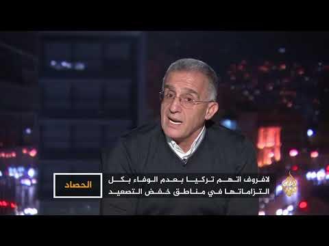 الحصاد- معركة عفرين.. حسابات إستراتيجية  - نشر قبل 7 ساعة