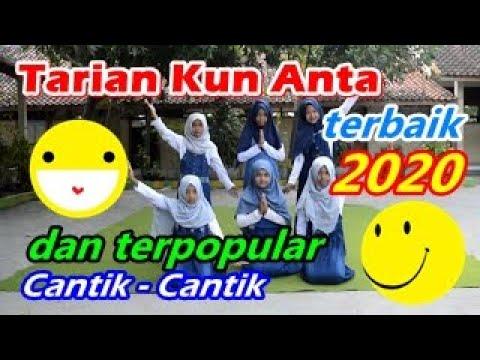 Tarian Kun Anta -  Lagu Kun Anta (SDN 1 Menduran) 2019