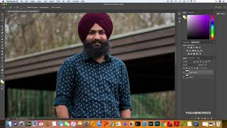 How to Blur Background in Photoshop - PunjabiBeardos