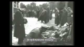 Львів 1914 - 1915