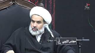 الشيخ محمد المادح - الإمام الحسين عليه السلام شريك الإمام الحسن المجتبى عليه السلام في الصلح