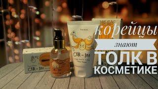Elizavecca ОНО СТОИТ СВОИХ ДЕНЕГ Корейская косметика по уходу за волосами в домашних условиях