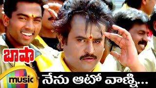 Gambar cover Rajinikanth Basha Telugu Movie Video Songs | Nenu Auto Vanni Full Video Song | Deva