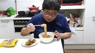 #간해독#눈 혼밥족  우리몸에 좋은  음식   미나리라…