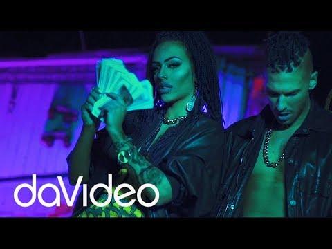 Caneras - Vadi pare (Official Video)