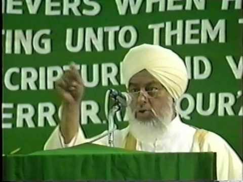 Qadiriya Sufi Order-2/5- Sayyid Jafar Muhyiddin al-Qadri ...