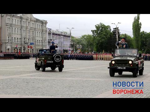 Воронеж Парад Победы 9 Мая 2017 года на площади Ленина (почти полный)
