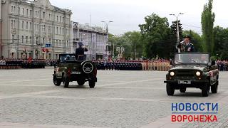 Воронеж Парад Победы 9 Мая 2017 года на площади Ленина почти полный