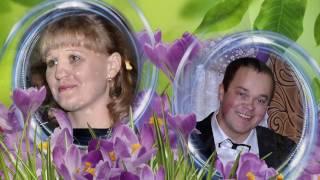 Поздравляем с 1- ой годовщиной свадьбы!
