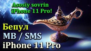 Bepul MB SMS va iPhone 11 Pro