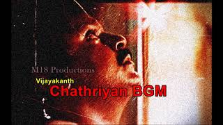 Chatriyan BGM - Ilayaraja