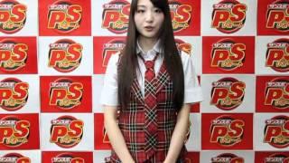 櫻井ゆりの PR動画です。