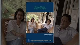 Гордость Индии - Наина Лал Кидваи